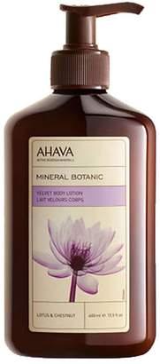 Ahava Mineral Botanic Body Lotion Lotus Flower And Chestnut
