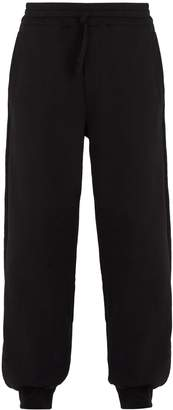 Alexander McQueen Tapered-leg cotton-jersey track pants