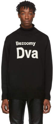 Undercover Black A Clockwork Orange Bezoomy Dva Sweater