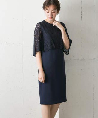 Couture MAISON レースペプラムドレス