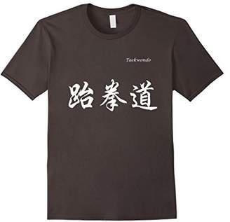 Taekwando in Chinese Characters Calligraphy T-Shirt