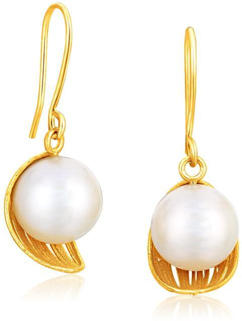 Ice Italian Design 14K Yellow Gold Filament Cup Earrings with Cultured Pearl