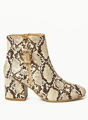 Dorothy Perkins Womens Wide Fit Multi Coloured 'Amelie' Ring Zip Ankle Boots