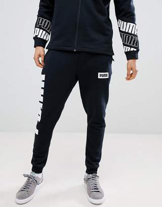 Puma Rebel Joggers In Black 85009201