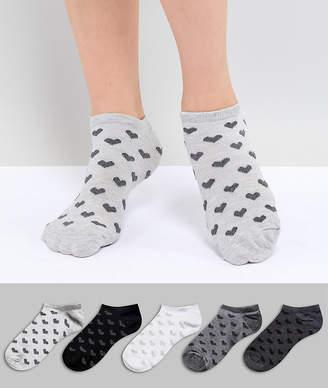 Oysho 5 Pack Trainer Socks Heart And Stripe Printed