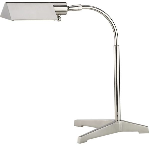Crate & Barrel Edson Silver Table Lamp