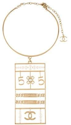 Chanel Large Pearl Logo Pendant Necklace