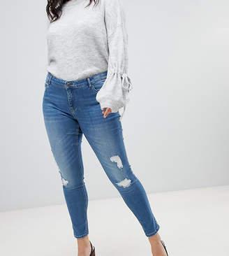 Vero Moda Curve Shape Up Distressed Skinny Jean