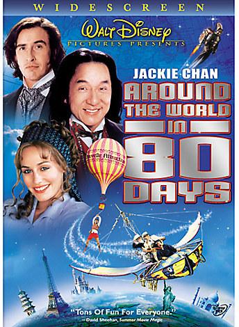 Around The World In Eighty Days DVD - Widescreen