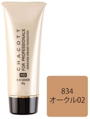 Chacott Cosmetics エンリッチング クリーミーファンデーション【834オークル02】(C)FDB
