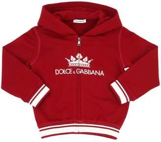 Dolce & Gabbana Crown Zip-Up Cotton Sweatshirt Hoodie