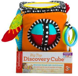 Sensory Big Top Discovery Cube