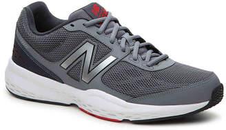 New Balance 517 Training Shoe - Men's