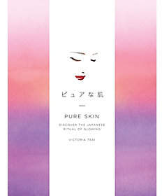Tatcha Pure Skin: Discover the Japanese Ritual ofGlowing Book