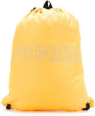Gosha Rubchinskiy x Adidas drawstring backpack