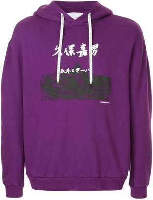 Yoshio Kubo Yoshiokubo printed hoodie