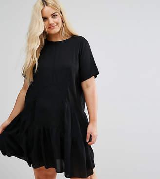 Asos Shift mini dress With Double Layer Pep Hem