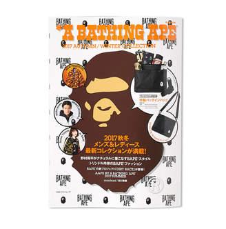 A Bathing Ape Publications e-Mook AW17 Magazine