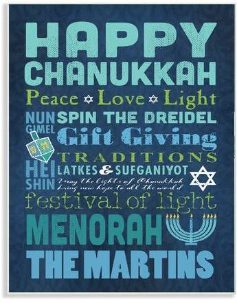 Stupell Industries Personalized Happy Chanukkah Textual Art on Plaque