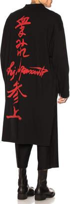 Yohji Yamamoto Seam Message Stand Shirt in Black | FWRD
