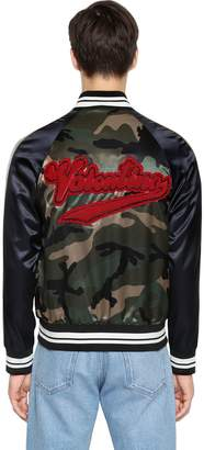 Valentino Beaded Logo Camo Satin Bomber Jacket
