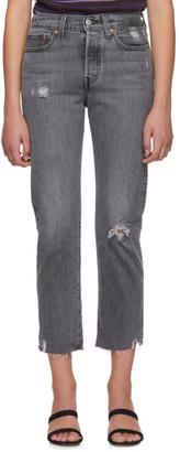 Levi's Levis Black Wedgie Jeans