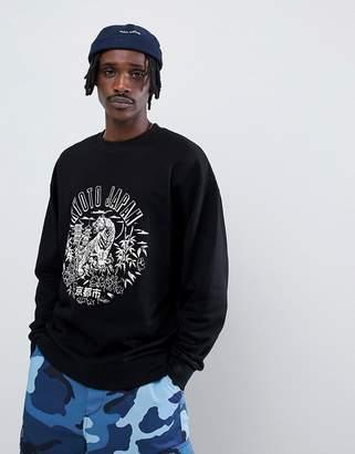 Asos Design DESIGN oversized sweatshirt with kyoto print in black