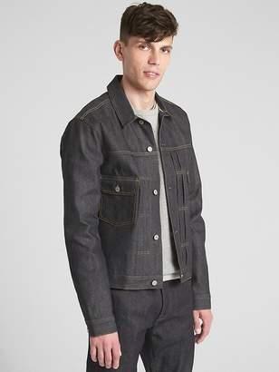 Gap Selvedge Denim Pleat-Detail Jacket