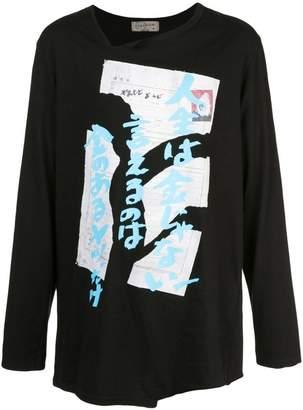 Yohji Yamamoto black graphic top