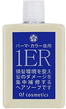 Of Cosmetics (オブ コスメティックス) - [オブ・コスメティックス] ソープオブヘア・1-ER