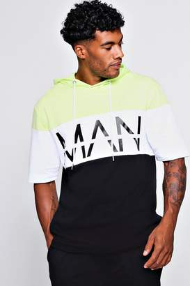 boohoo MAN Colour Block Short Sleeve Hoodie