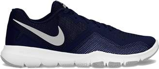 Nike Flex Control II Men's Cross Training Shoes