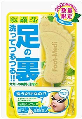 フットメジ足用角質クリアハーブ石けん炭酸レモン60g