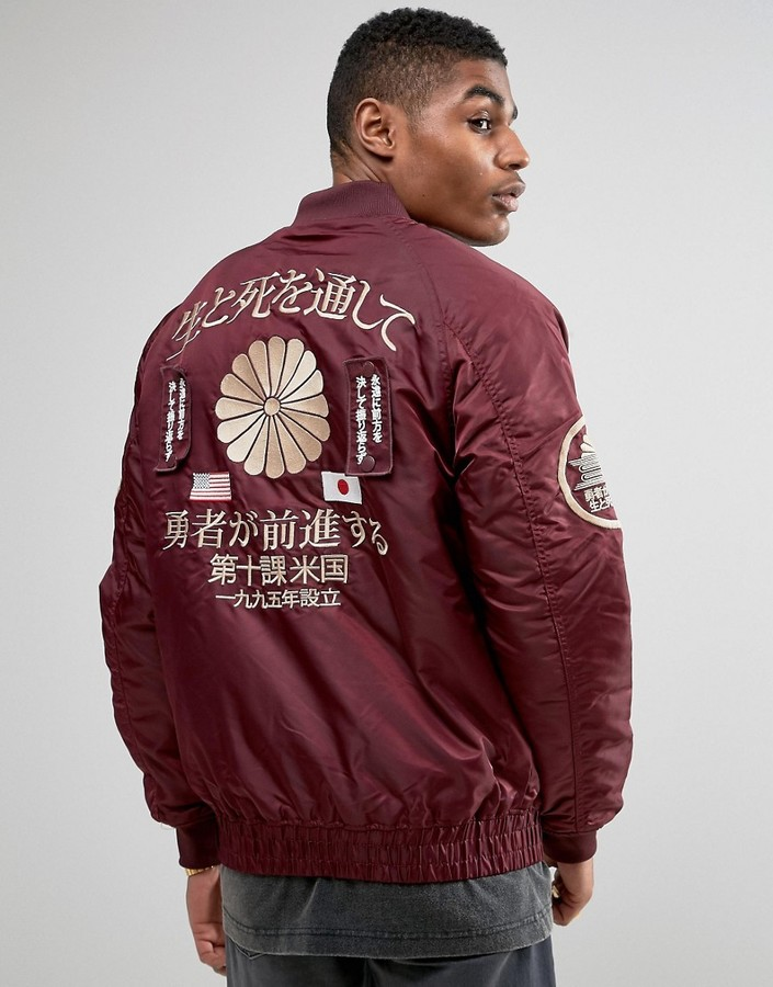 10.Deep 10 Deep Bomber Jacket With Embroidered Back Print