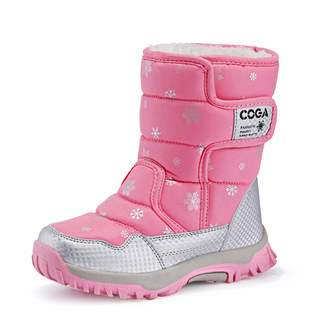 Maybolury Boy's Girl's Winter Boots,Kids Waterproof Outdoor Snow Boots Cold Weather Boots