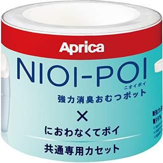 Aprica (アップリカ) - アップリカ 強力消臭紙おむつ処理ポット ニオイポイ NIOI-POI におわなくてポイ共通カセット 3個 2022671