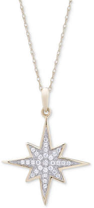 Wrapped WrappedTM Diamond Cluster Star Pendant Necklace (1/6 ct. t.w.) in 10k Gold, Created for Macy's