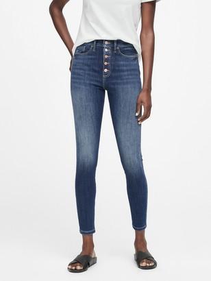 Banana Republic Petite High-Rise Skinny Button Fly Jean