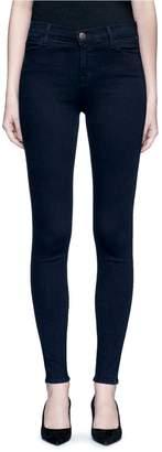 J Brand 'MARIA' HIGH RISE SKINNY PANTS