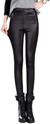 Bestor Fashion Sexy Plus Size Faux Leather Leggings for Women (X-Large, )
