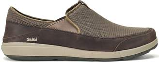 OluKai Men's Makia Slip On Casual Shoe 9.5 M US