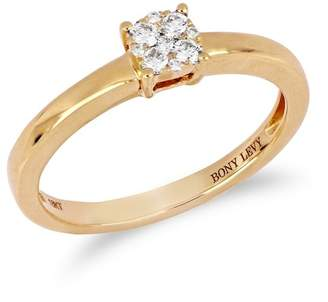 Bony Levy 18K Rose Gold Pave Diamond Detail Stackable Ring