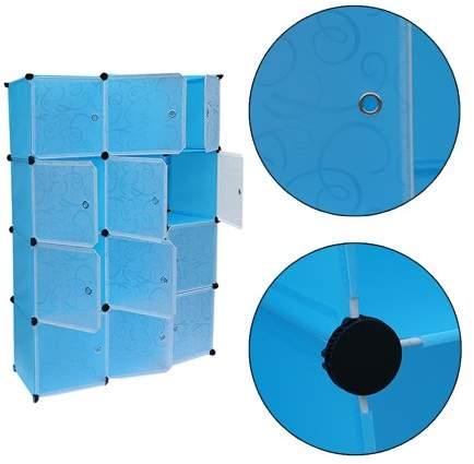 TRYIF 12 Grids Simple Resin Storage Box Cabinet DIY Large Wardrobe Closet Organizer blue