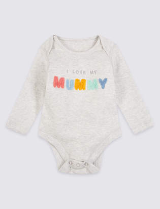 Marks and Spencer Pure Cotton I Love My Mummy Bodysuit