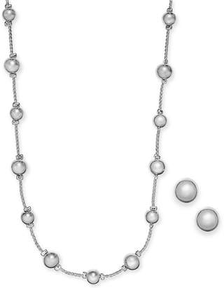 """Charter Club Silver-Tone Ball Station Necklace & Stud Earrings Set, 17"""" + 2"""" extender, Created for Macy's"""