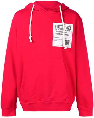 Maison Margiela loose fitted hoodie
