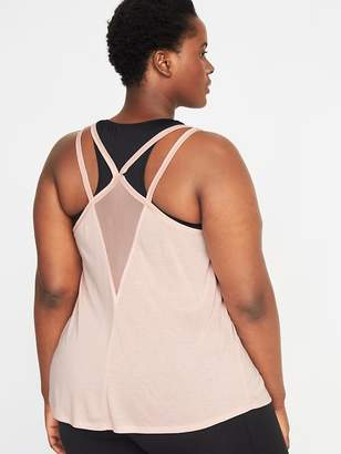 Old Navy Strappy Mesh-Trim Plus-Size Performance Cami