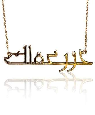 "Eina Ahluwalia Plated Gold Necklace ""Free your Mind"" (Arabic)"
