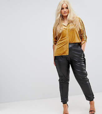 Elvi Faux Leather Cigarette PANTS With Frill Side Detail