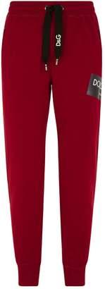 Dolce & Gabbana Logo Sweatpants